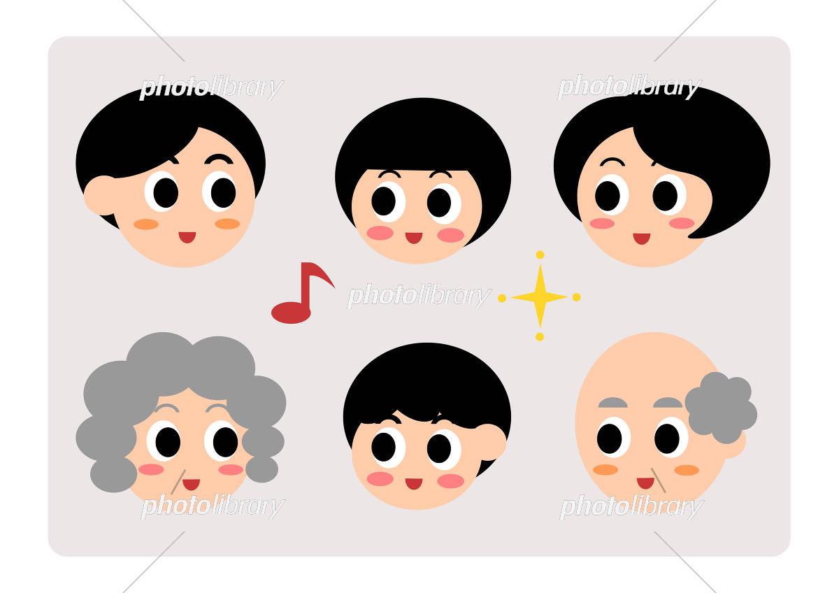 家族 表情 イラスト 嬉しい 楽しい イラスト素材 [ 5332557 ] - フォト