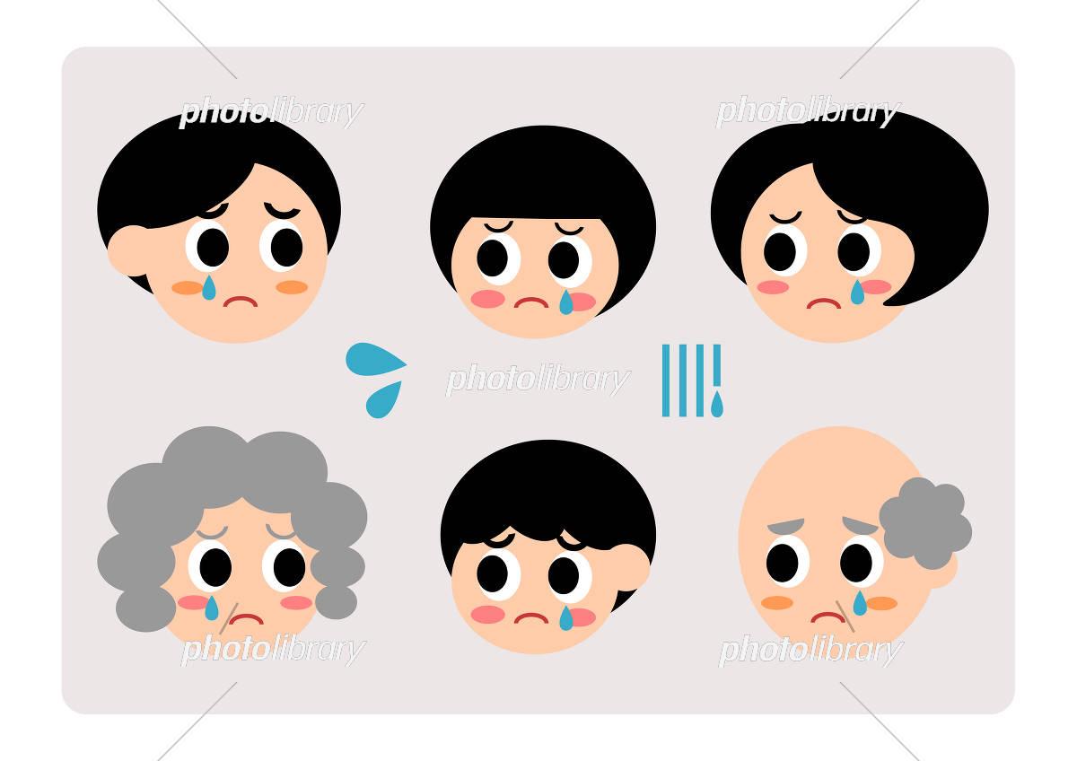 家族 表情 イラスト 悲しい 泣く イラスト素材 5332561 フォト