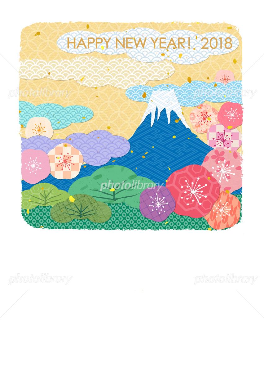 年賀状 富士山 イラスト素材 5332745 フォトライブラリー Photolibrary