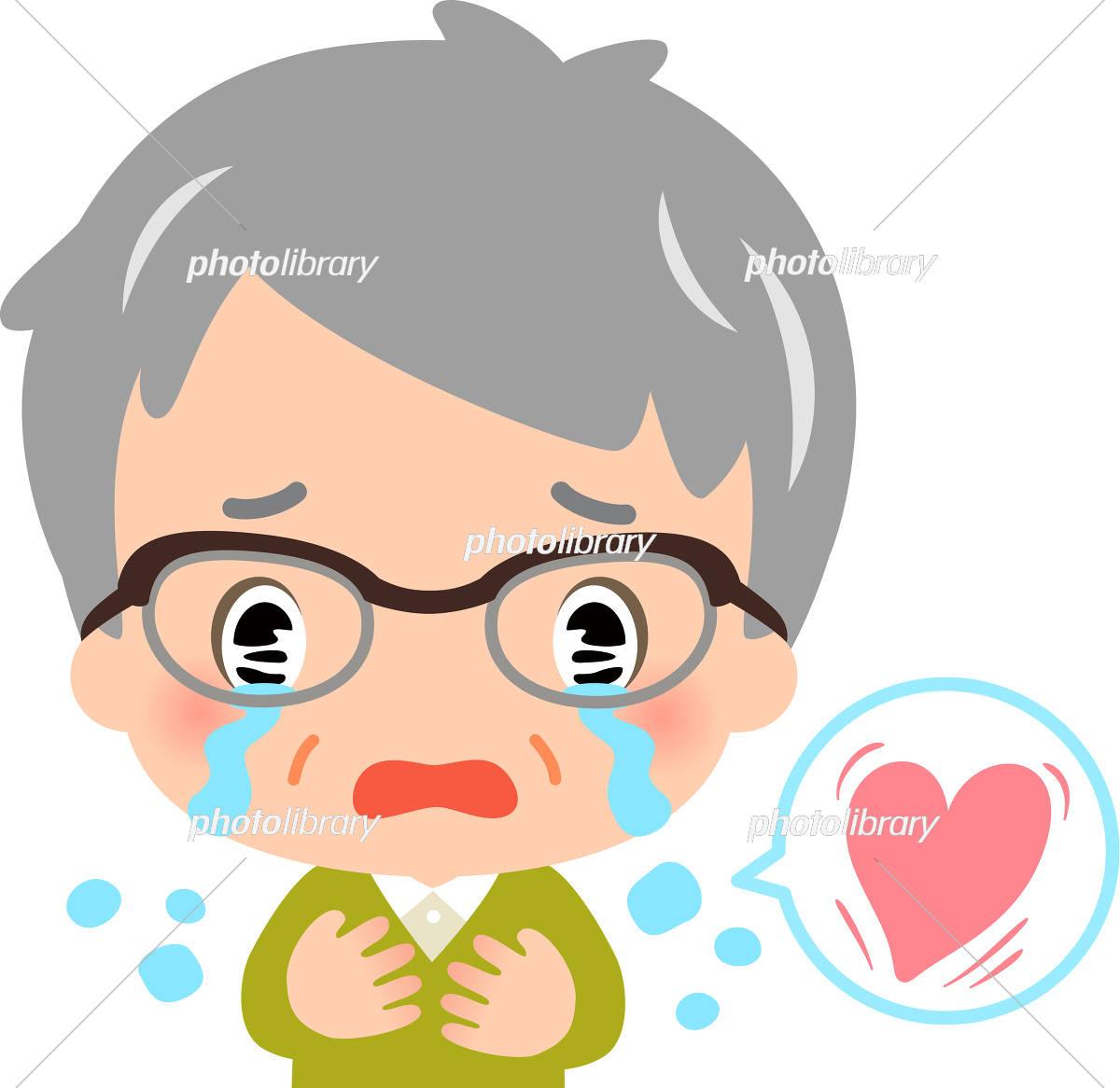 感動して涙を流すシニア男性 イラスト素材 5334750 フォトライブ