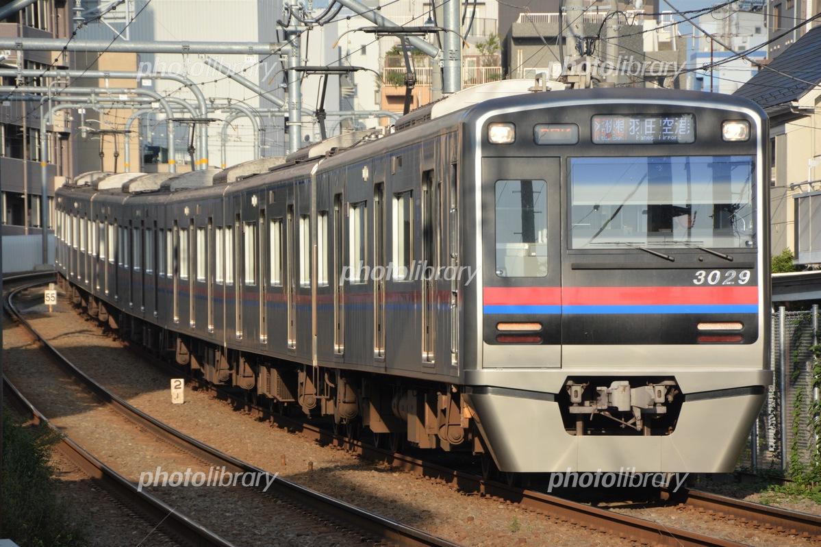 京成電鉄3000形 写真素材 [ 5335...