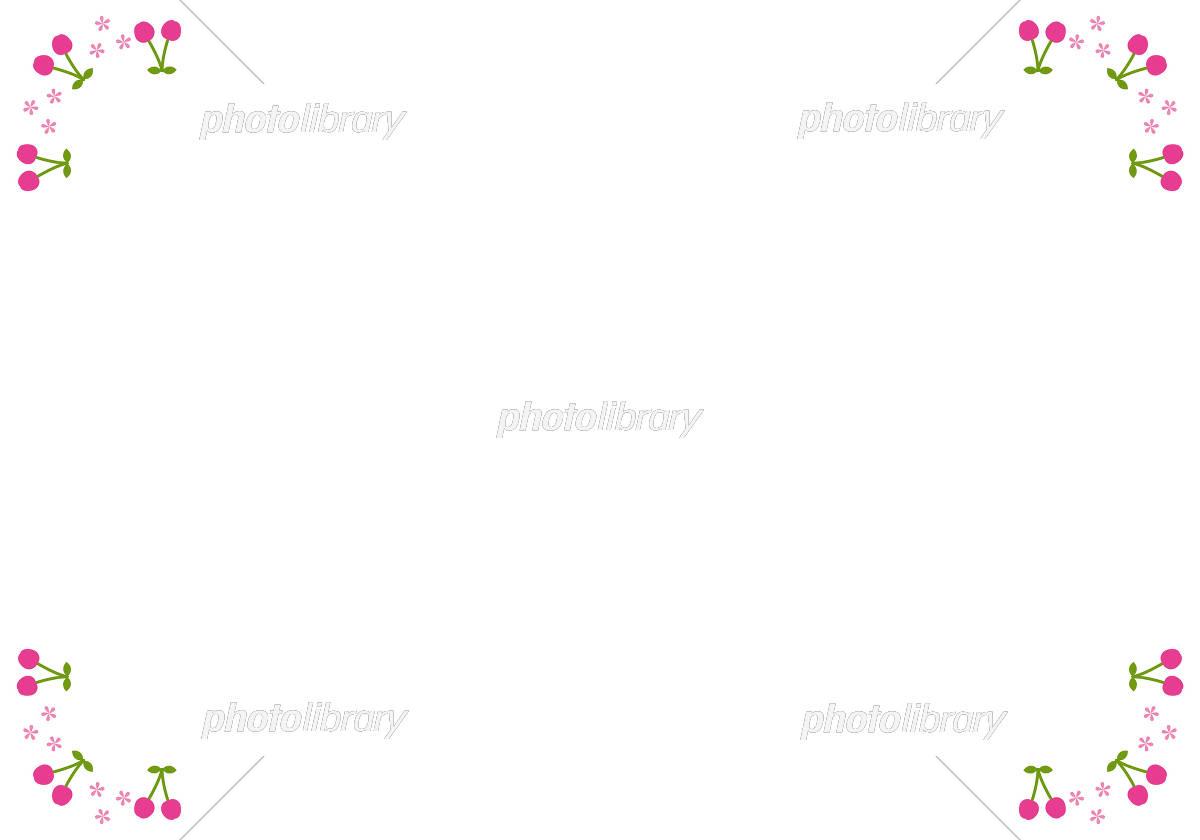 フレーム 背景 かわいい サクランボ イラスト素材 [ 5395613