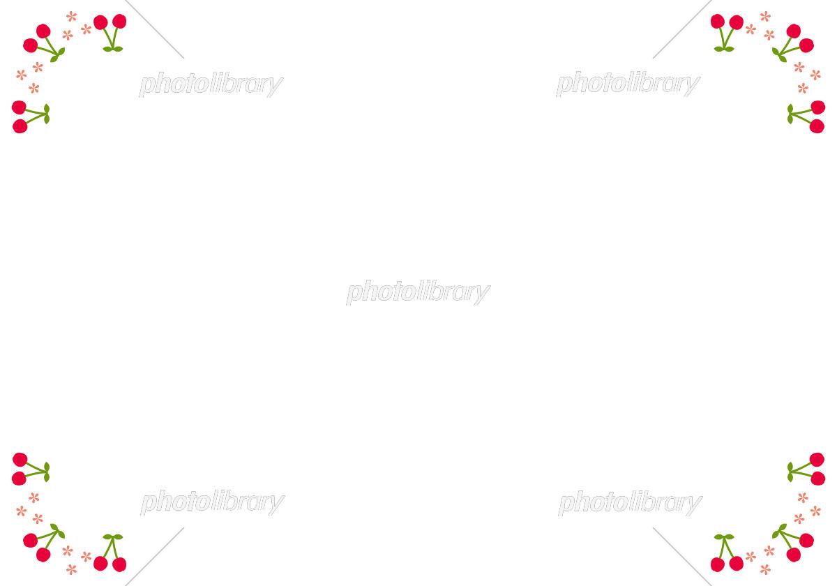 フレーム 背景 かわいい サクランボ イラスト素材 [ 5395616