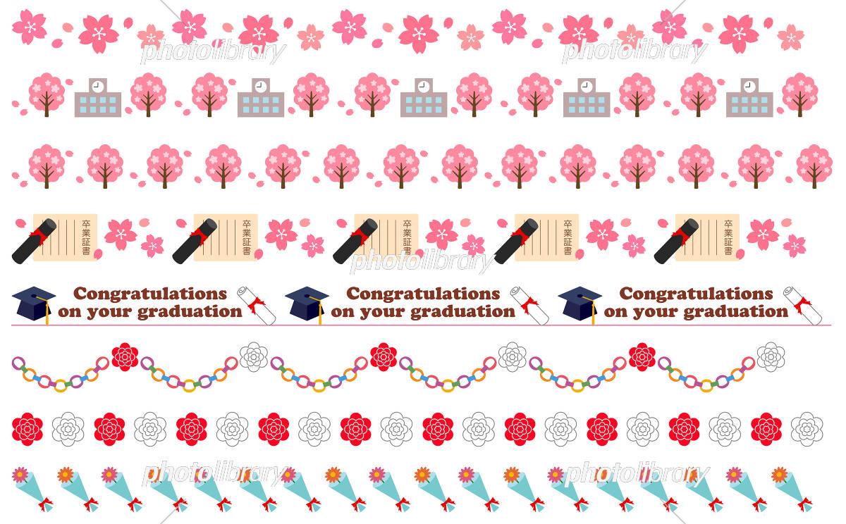 卒業の飾り線 イラスト素材 [ 5398152 ] - フォトライブラリー photolibrary