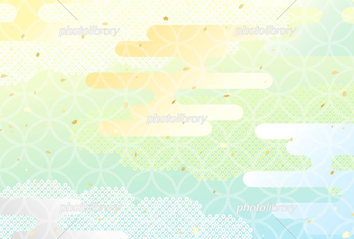 パステル 霞 和柄 背景 イラスト素材 [ 5399721 ] - フォトライブラリー