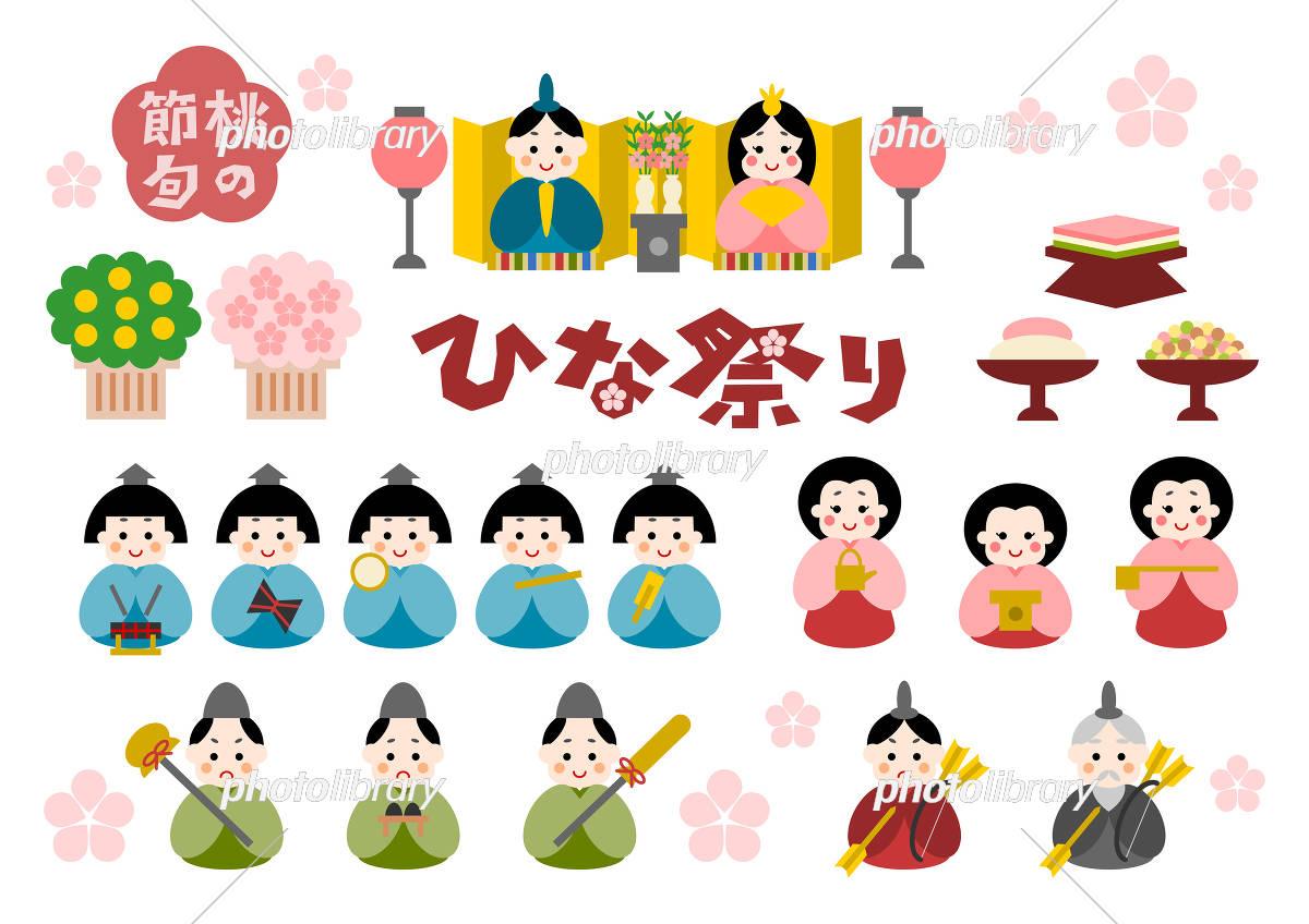 ひな祭り ひな人形 イラスト アイコン セット イラスト素材