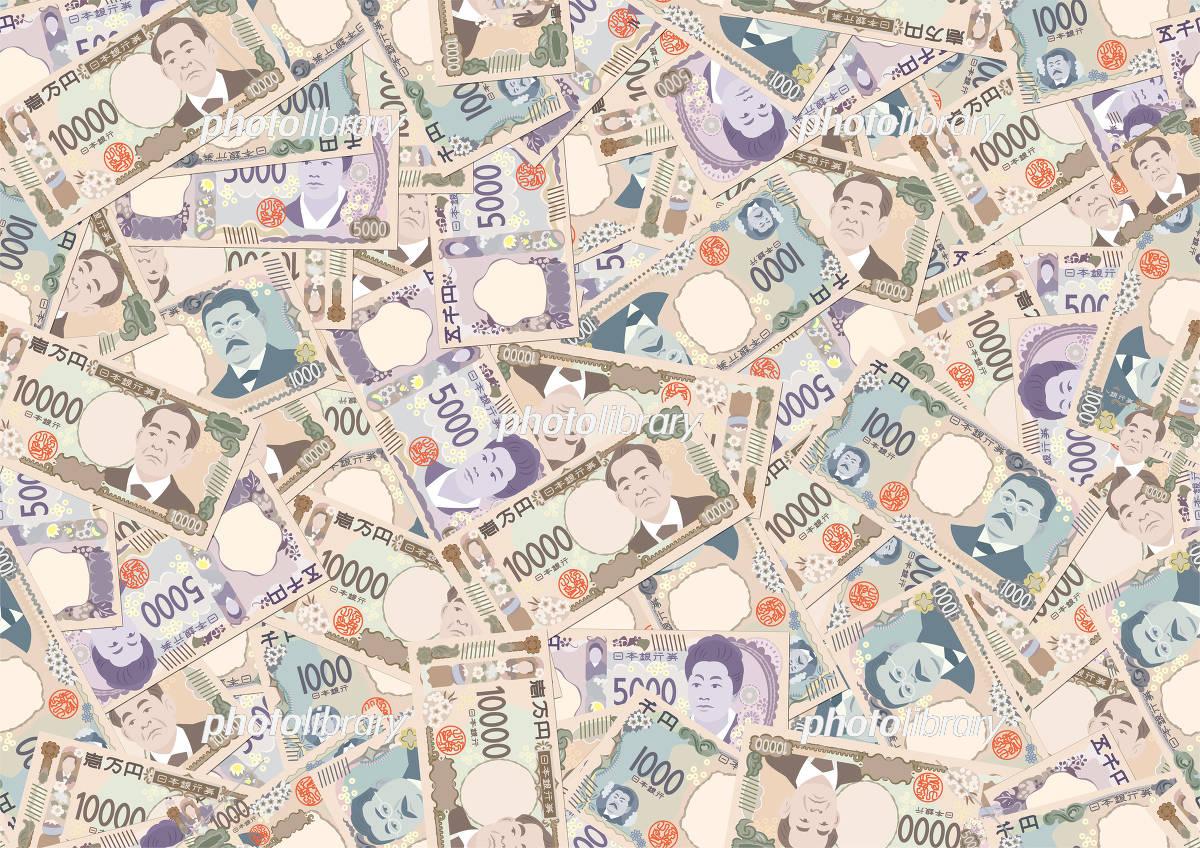 お金 札 大金 新札 壁紙 イラスト素材 6141440 フォトライブ