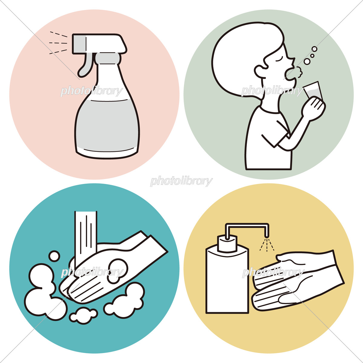 うがい 手洗い イラスト