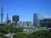 City of Nagoya Sakae Stock photo [580874] Nagoya