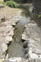 Grumbling river panorama Stock photo [582759] Wakayama