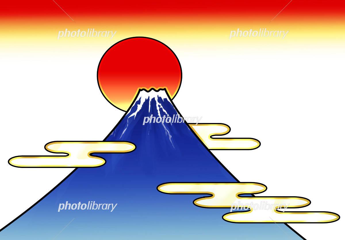 初日の出と富士山 イラスト素材 653778 フォトライブラリー