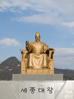 King Sejong image Stock photo [656014] Sejong