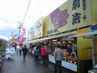 Streets of Teradomari Stock photo [659120] Niigata