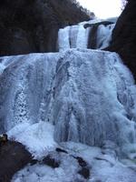 Fukuroda falls Stock photo [659123] Fukuroda