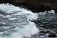 Japan Sea waves Stock photo [667302] Sea
