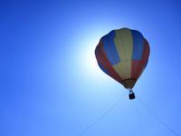 Balloon Stock photo [750143] Balloon