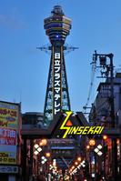 Osaka Tsutenkaku Stock photo [750811] Tsutenkaku