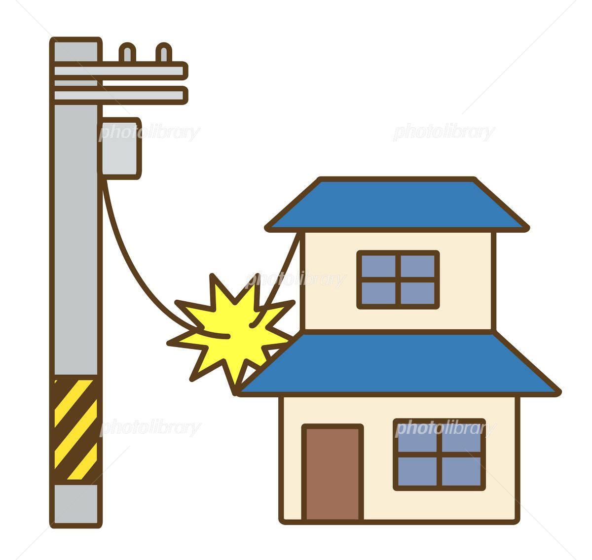 「停電」に関する画像一覧 「停電」に関する画像は見つかりませんでした。 さらに画像を見る 「停電