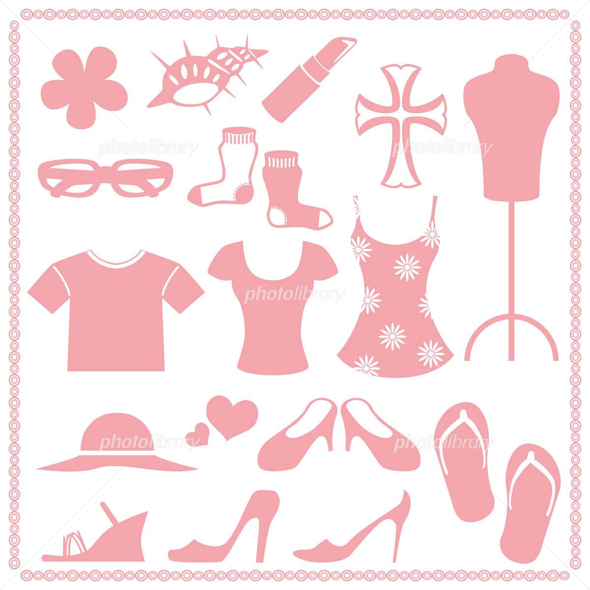 ファッションのイラスト素材