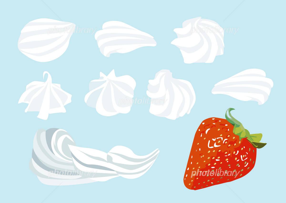 ホイップクリームと苺のイラスト イラスト素材 837925 無料 フォト