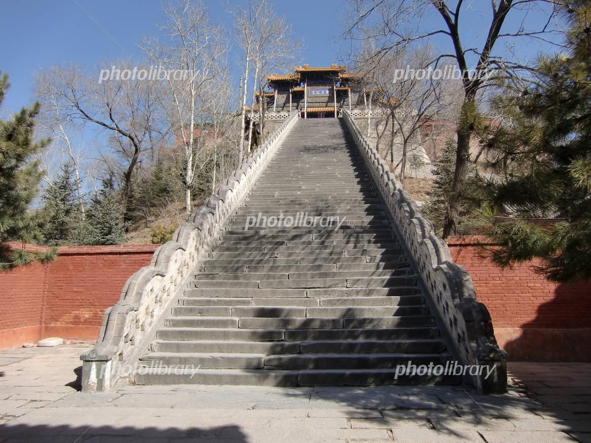 五台山 (中国)の画像 p1_26