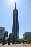 Fukuoka Tower Stock photo [828303] Fukuoka