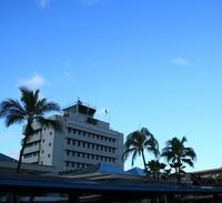 Honolulu International Airport: Hawaii Stock photo [829226] Airport
