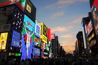Dotonbori evening Stock photo [840297] Osaka