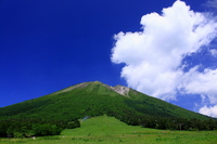 Springing stand clouds and Oyama Masu-sui plateau Stock photo [841354] Big