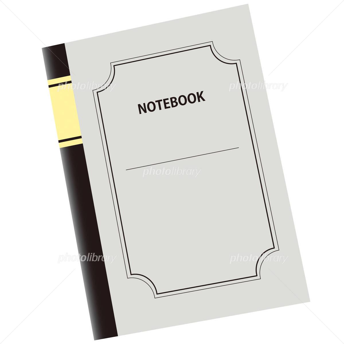 ノートの表紙のイラスト イラスト素材 909407 フォトライブラリー