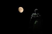 Moon and Sakamoto Ryoma Stock photo [897926] Moon