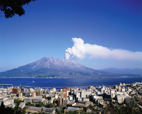 Plume of Sakurajima Stock photo [904875] Cherry