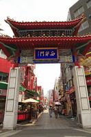 Nanjing town Xian Gate Stock photo [905042] Chinatown