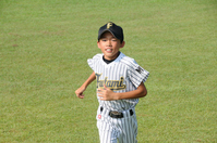 Baseball boy Stock photo [907498] Baseball