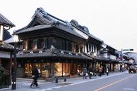 Warehouse building street at the time of a small Edo Kawagoe dusk Stock photo [909852] Saitama