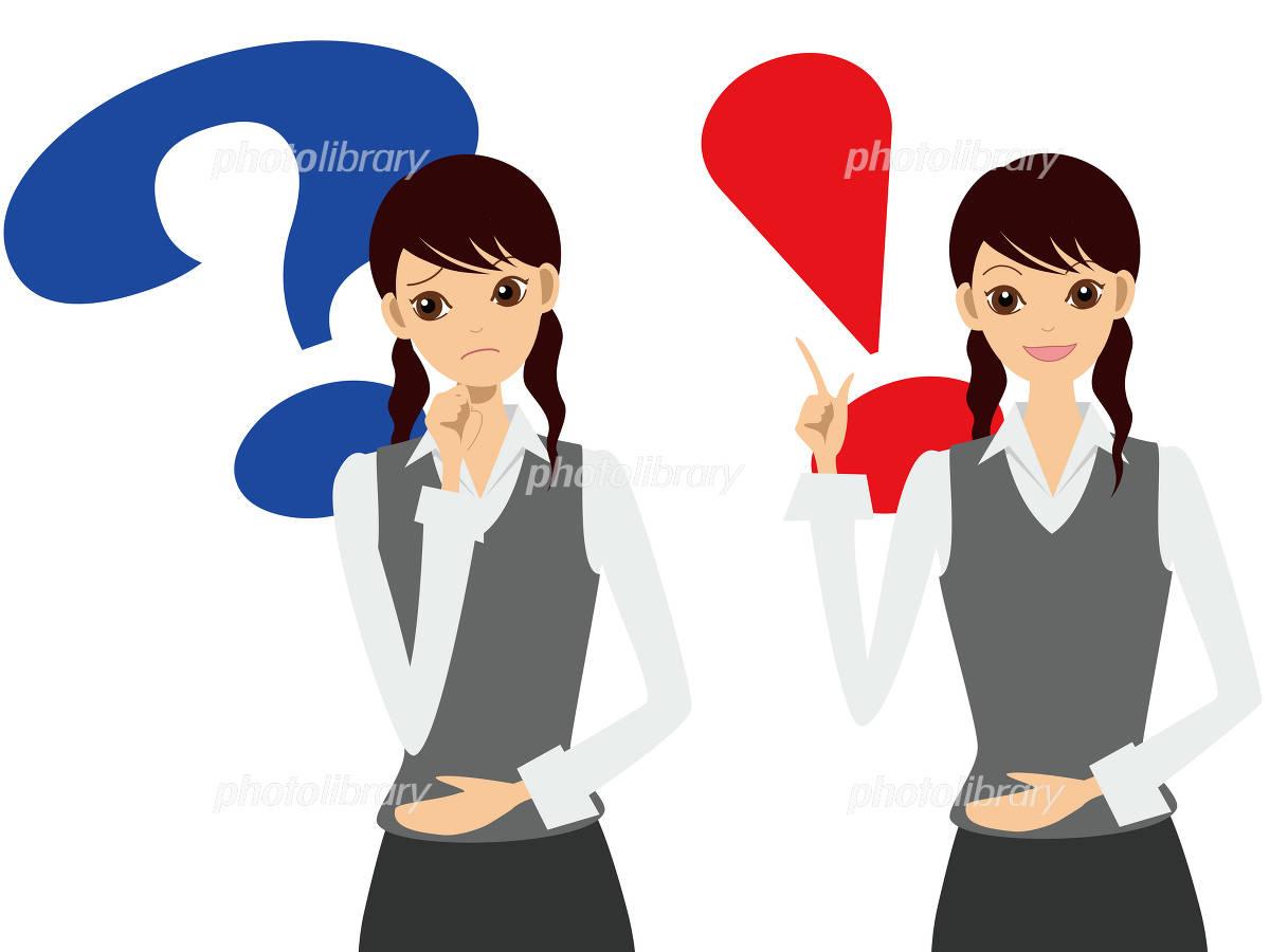 女性 疑問と解決 イラスト素材 [ 1010007 ] - フォトライブラリー