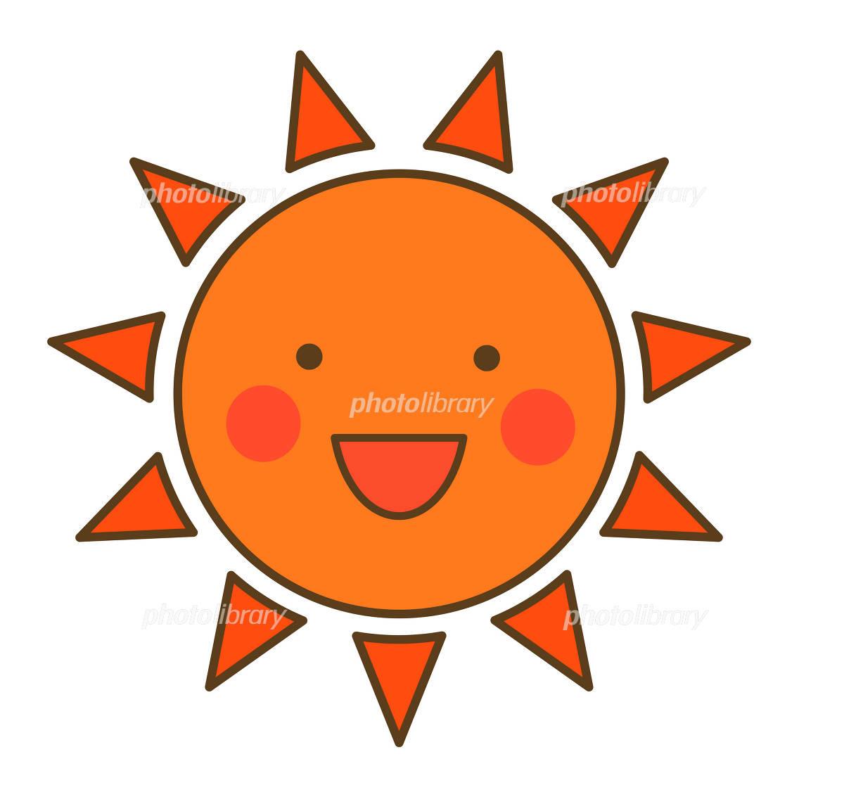 笑顔の太陽 イラスト素材 [ 1010159 ] - フォトライブラリー photolibrary