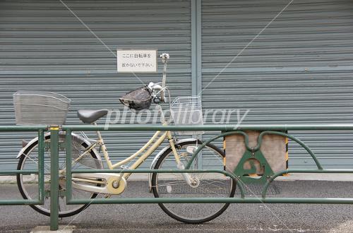 自転車の 自転車 禁止 : 自転車と駐輪禁止の貼り紙 ID ...