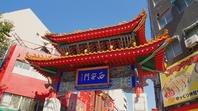 Kobe Nankinmachi Chinatown Stock photo [997108] Japan