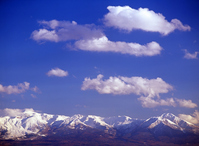 Blue sky and clouds Stock photo [998586] Blue
