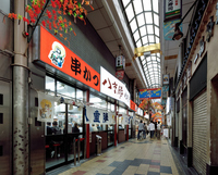 Osaka New World Stock photo [1000537] Jean