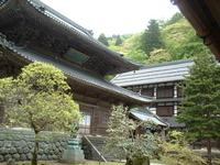 Ch笛son-JI Stock photo [1005157] Iwate