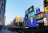 Osaka Dotonbori Stock photo [1009921] Night