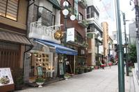 Cafe Street Stock photo [1009922] Cafe