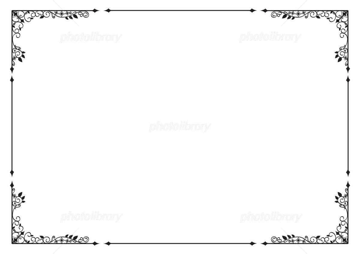 枠 イラスト素材 [ 1119835 ] - フォトライブラリー photolibrary
