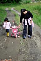 Parent-child walk Stock photo [1112566] Parent-child