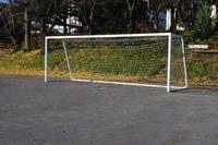 Soccer Goal Stock photo [1113479] Football