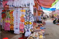 Vietnam Dawson Stock photo [1116354] Vietnam