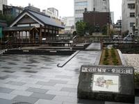 KitanoSho Castle Stock photo [1119451] KitanoSho-jo