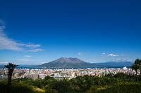 Kagoshima city and Sakurajima Stock photo [1120255] Kagoshima